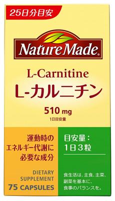 【送料無料·まとめ買い×10】大塚製薬 ネイチャーメイド L-カルニチン
