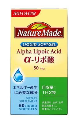 【送料無料・まとめ買い×10】大塚製薬 ネイチャーメイド α-リポ酸