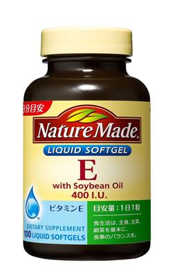 【送料無料・まとめ買い×10】大塚製薬 ネイチャーメイド E400 100粒
