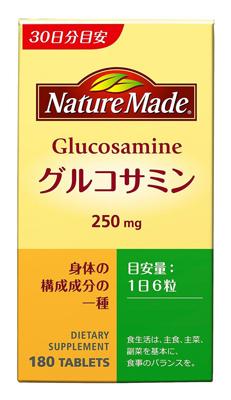 【送料無料・まとめ買い×10】大塚製薬 ネイチャーメイド グルコサミン