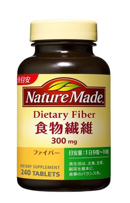 【送料無料・まとめ買い×10】大塚製薬 ネイチャーメイド ファイバー(食物繊維)
