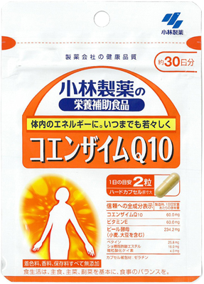 【送料無料・まとめ買い×10】小林製薬 コエンザイムQ10 60粒