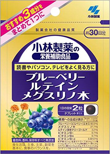 【送料無料・まとめ買い×10】小林製薬 ブルーベリールテインメグスリノ木 60粒(4987072019849)