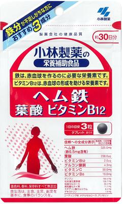 【送料無料・まとめ買い×10】小林製薬 ヘム鉄葉酸ビタミンB12 90粒