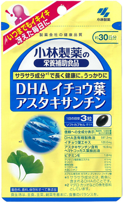 【送料無料・まとめ買い×10】小林製薬 DHA イチョウ葉アスタキサンチン 90粒