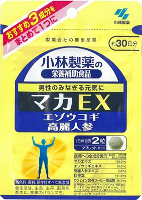 【送料無料·まとめ買い×10】小林製薬 マカEX 60粒