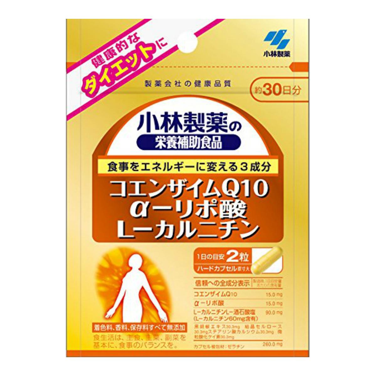 【送料無料・まとめ買い×10】小林製薬 コエンザイムQ10 αリポ酸Lカルニチン 60粒