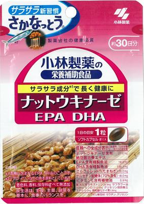 【送料無料・まとめ買い×10】小林製薬 サプリメント ナットーキナーゼEPADHA 30粒