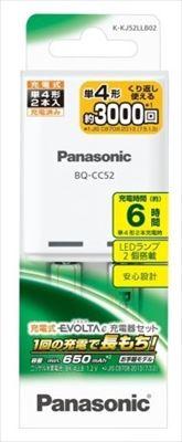 【20個で送料無料】パナソニック 充電式エボルタ充電器セット ( K-KJ52LLB02 ) ( 内容量: 2個 ) ×20点セット ( 4549077393180 )