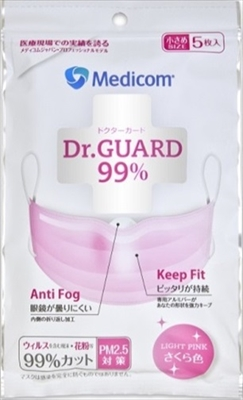 【100個で送料無料】ARメディコム ドクターガードマスクピンク小さめサイズ ( 5枚 ) Medicom×100点セット ( 4894476001649 )