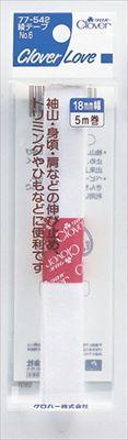 【送料無料・まとめ買い×200】クロバー 裁縫用 綾テープ No.6 ×200点セット(4901316775421)