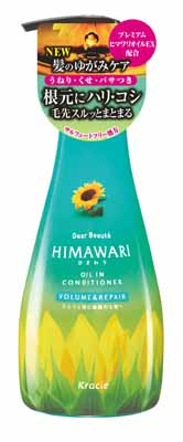 Kracie Dear Beaute (Diabate) Himawari HIMAWARI oil in conditioner Jumbo (volume & repair) 500 g body (4901417700124)