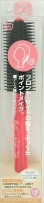 【60個で送料無料】貝印 スタイリングブローブラシL ( HK0057 ) ( 内容量: 1個 ) ×60点セット ( 4901601973051 )