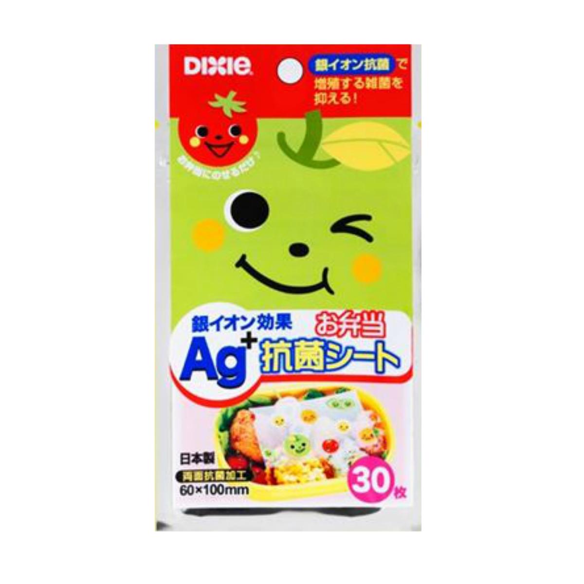 【200個で送料無料】日本デキシー 大好き抗菌お弁当シート ( 内容量: 30枚 ) ×200点セット ( 4902172602869 )