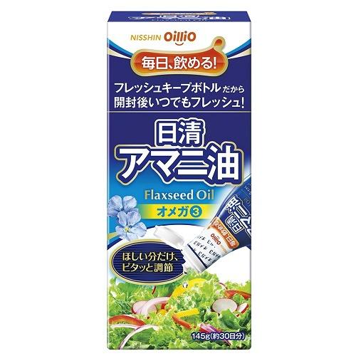 【送料無料】日清 アマニ油 145g×12個セット フレッシュキープボトル ( 食品 食用油 亜麻仁油 ) ( 4902380188582 )