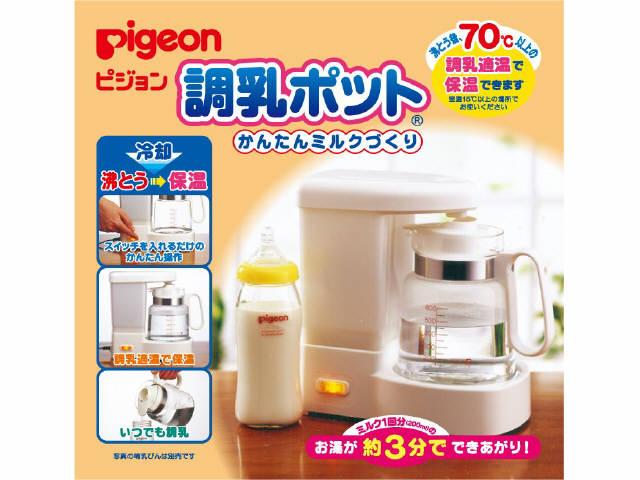 【送料無料・まとめ買い×004】ピジョン 調乳ポット かんたんミルクづくり 1セット×004点セット(4902508020329)