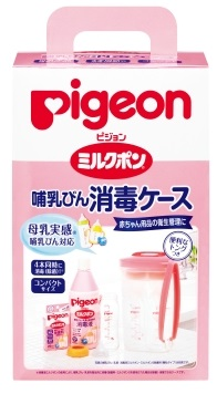 Pigeon pigeon milk porn baby bottle sterilization case tongs with (4902508120852)