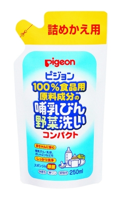 【送料無料】ピジョン 哺乳びん野菜洗い コンパクト 詰めかえ用 250ml×30点セット ( 4902508121149 )