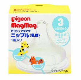 【50個で送料無料】ピジョン ピジョン マグマグ ベビーカップ ニップル 1個 ×50点セット ( 4902508137089 )