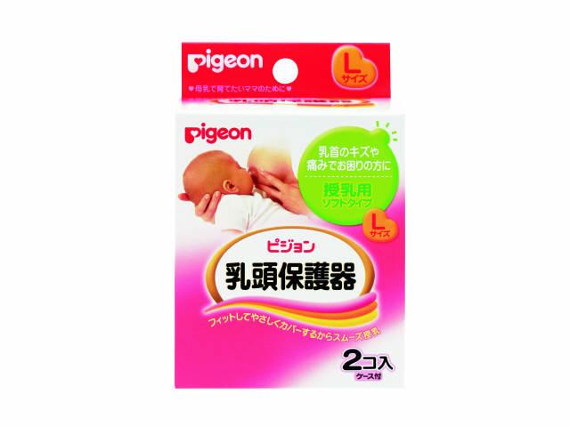 【60個で送料無料】ピジョン ピジョン 乳頭保護器 授乳用 ソフトタイプ L 2個入 ×60点セット ( 4902508161732 )