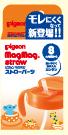 【50個で送料無料】ピジョン ピジョン マグマグ ストローパーツ 8ヵ月頃から ×50点セット ( 4902508181242 )