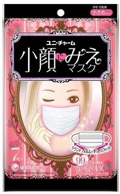 【80個で送料無料】ユニ・チャーム 小顔にみえマスク小さめ 7枚入り×80点セット かぜ・花粉用 ( 4903111968992 )