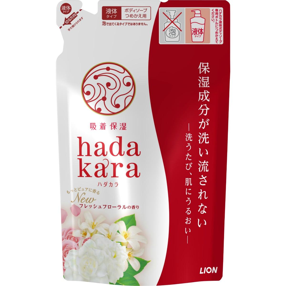 hadakara ハダカラ ボディソープ フレッシュフローラルの香り つめかえ 360ml 洗うだけで肌がよくなっていくことを実感できる 送料無料 1着でも送料無料 4903301238997 hadakara まとめ買い×3 詰め替え ボディーソープ LION ライオン 360ml×3点セット 最安値挑戦