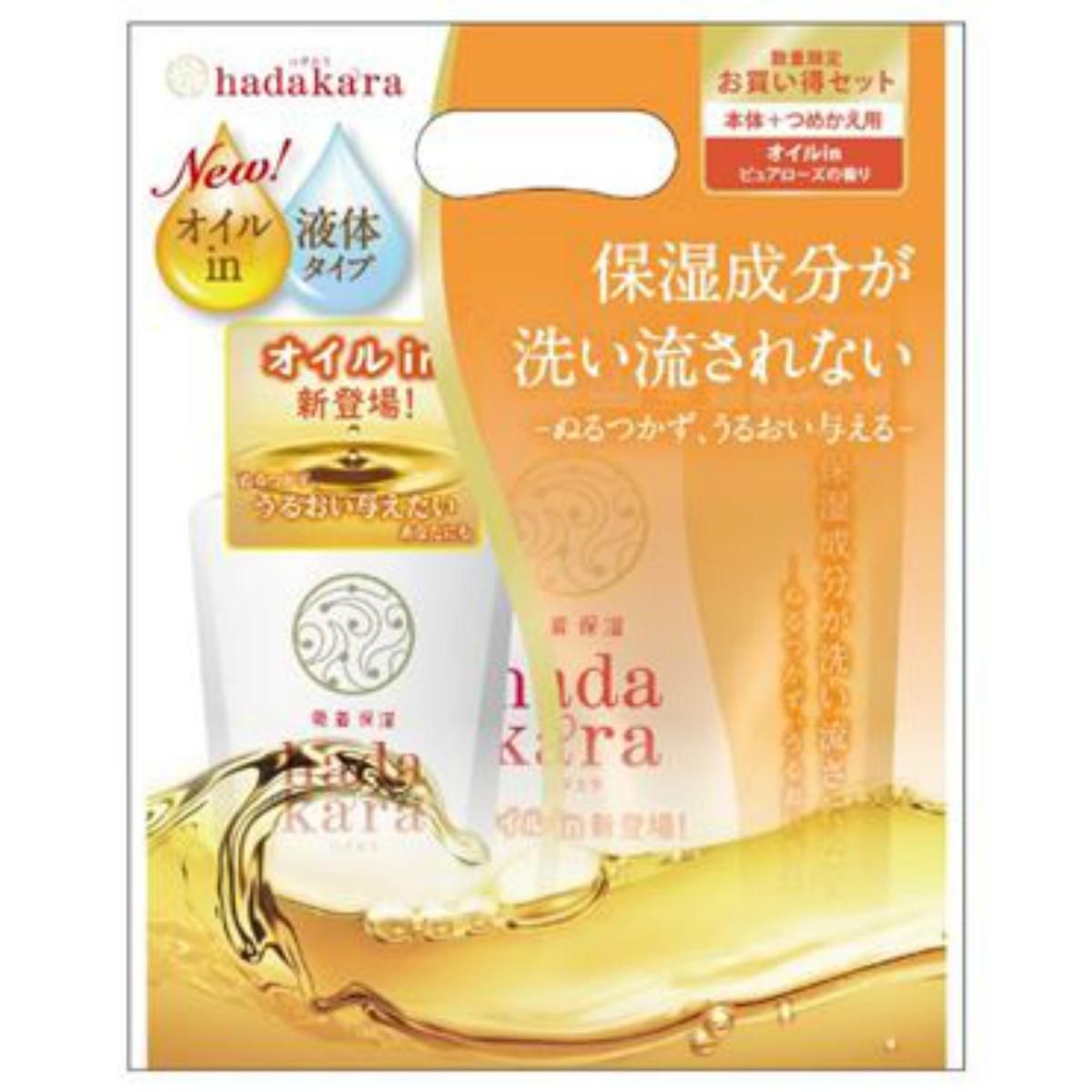 ライオン hadakara ハダカラ ボディソープ 通常便なら送料無料 オイルイン ピュアローズの香り 評価 本体 つめかえ用 480ml + 数量限定 ※無くなり次第終了 お得セット 4903301317845 詰替 オイルインタイプ 340ml