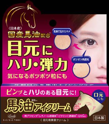 评论为 cosmetex 罗兰 Loshi (罗西) loshi 潮湿援助马油眼奶油 20 克 (4936201101061)