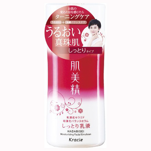 Kracie skin hadabisei turning care moisturizing facial Milky lotion 130 ml (4901417621832)