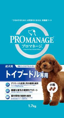 【・まとめ買い×3】KPM42 プロマネージ 成犬用 トイプードル専用 1.7KG  ×3点セット(4902397837107)