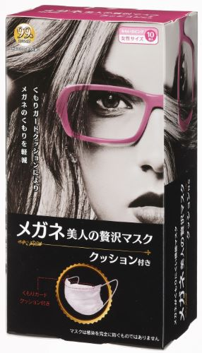 【送料込・まとめ買い×060】メガネ美人の贅沢マスク 10枚 箱入 ×060点セット(4931839212134)