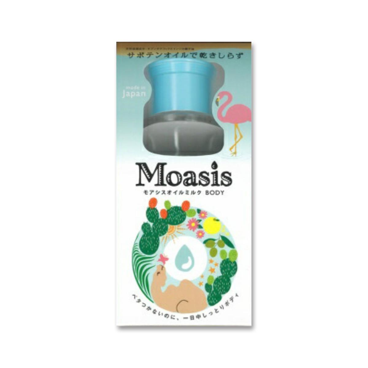 【送料無料・まとめ買い×048】ペリカン モアシスオイルミルク BODY 100g ×048点セット(4976631308845)