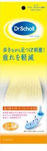 【送料込・まとめ買い×144】ドクター・ショール マッサージ・フィット S ×144点セット(4986803800718)
