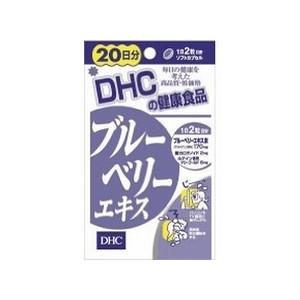 【送料無料】DHC ブルーベリーエキス 20日分 40粒 ブルーベリーサプリメント×50点セット まとめ買い特価!ケース販売 ( 4511413401521 )