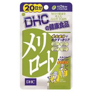 【送料無料】DHC メリロート 20日分 40粒 サプリメント ( ジャワティーエキス、イチョウ葉エキス、トウガラシ抽出物をプラス ) ( DHC人気8位 ) ×50点セット まとめ買い特価!ケース販売 ( 4511413401569 )