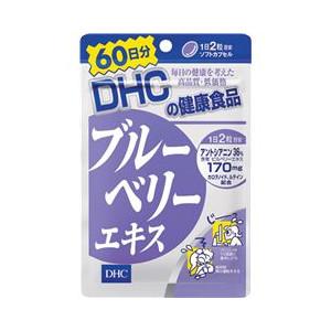 【送料無料・まとめ買い×10】DHC ブルーベリーエキス60日分 120粒×10点セット ( 4511413401972 )