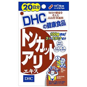【送料無料・まとめ買い×10】DHC トンカットアリエキス20日分 20粒×10点セット ( 4511413402405 )