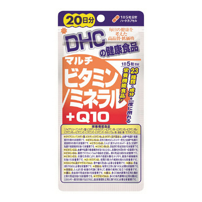 DHC Multivitamin & Mineral + Q10 supplements 20-100 tablets x 30 point set together buy a bargain! Case sales (4511413403075)