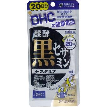 【送料無料・まとめ買い×10】DHC 醗酵黒セサミン+スタミナ 20日分 120粒 ×10点セット ( 4511413403389 )