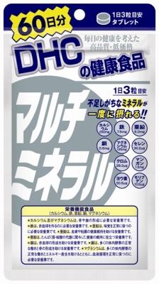 【送料無料】DHC マルチミネラル 60日分 180粒 カルシウム、鉄、亜鉛、銅、カルシウムの栄養機能食品サプリメント ( DHC人気38位 ) ×18点セット まとめ買い特価!ケース販売 ( 4511413403600 )