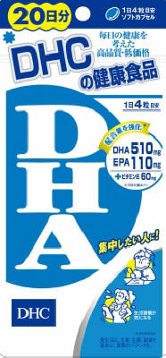 DHC DHA20 pm 80 砂多不飽和脂肪酸來自魚,高複合軟膠囊型補充 (DHC 流行 18) 保健食品 (4511413403648)
