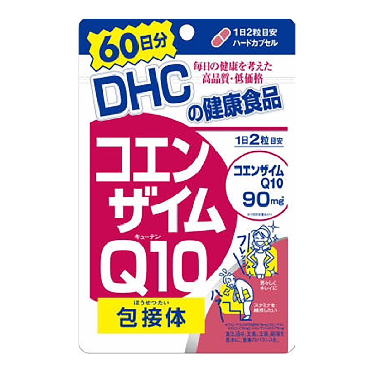DHC コエンザイムQ10 バーゲンセール 包接体 60日分 吸収力約3倍のQ10包接体配合 持続力も さらにパワーアップ 1日2粒目安でコエンザイムQ10 4511413403723 120粒 ハードカプセルタイプ DHC人気37位 90mg コエンザイムQ10包接体60日分 サプリメント 豪華な
