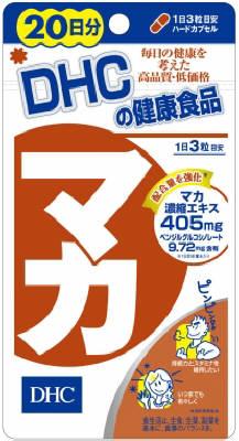 【送料込】DHC マカ20日分 60粒 ※3粒あたりマカ濃縮エキス405mgを配合したサプリメント ( DHC人気11位 ) ×50点セット まとめ買い特価!ケース販売 ( 4511413403853 )