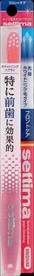 【送料無料】【サンスター】【セッチマ】セッチマハブラシ フロントケア【1ホン】×60点セット まとめ買い特価!ケース販売 ( 4901616215221 )