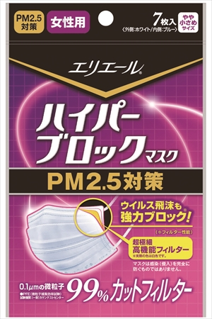【36個で送料無料】大王製紙 エリエール ハイパーブロックマスク PM2.5対策女性用 やや小さめサイズ 7枚入 ×36点セット ( 4902011734089 )