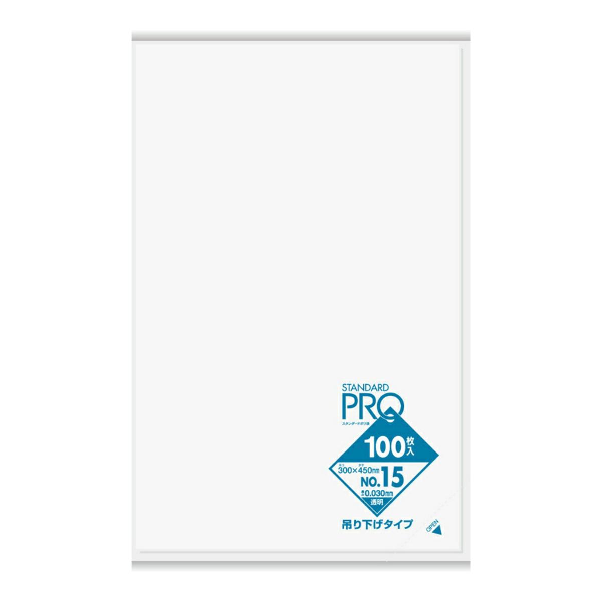 【送料無料】【ケース販売】【ゴミ袋】【日本サニパック】規格袋 15号 L15H 透明 0.030mm 100枚×20冊