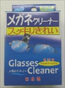 【送料無料・まとめ買い×80】昭和紙工 JEL メガネクリーナー 25包入×80点セット ( 4957434004745 )