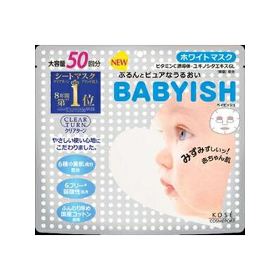 【送料無料】【コーセーコスメポート】クリアターン ベイビッシュ ) ホワイトマスク ( 50回分×12点セット まとめ買い特価!ケース販売 ( 4971710384482 ), アジア音楽ショップ亞洲音樂購物網:3b314fe1 --- officewill.xsrv.jp