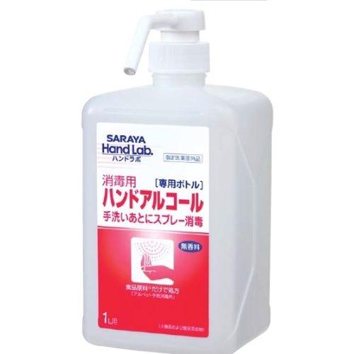매진 살라 야 핸드 랩 알콜 카트리지 병 1L 펌프를 갖춘 빈 배 (손 소독 알콜 용 펌프 된 빈 병) *이 상품은 빈 병만 (4973512670206)